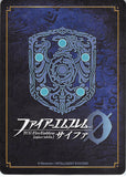 fire-emblem-0-(cipher)-b22-088n-fire-emblem-(0)-cipher-elf-of-daydreams-mirabilis-mirabilis - 2