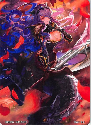 Fire Emblem 0 (Cipher) Trading Card - Marker Card: Camilla Nohr's First Princess - 12/2015 Prize (Camilla) - Cherden's Doujinshi Shop - 1