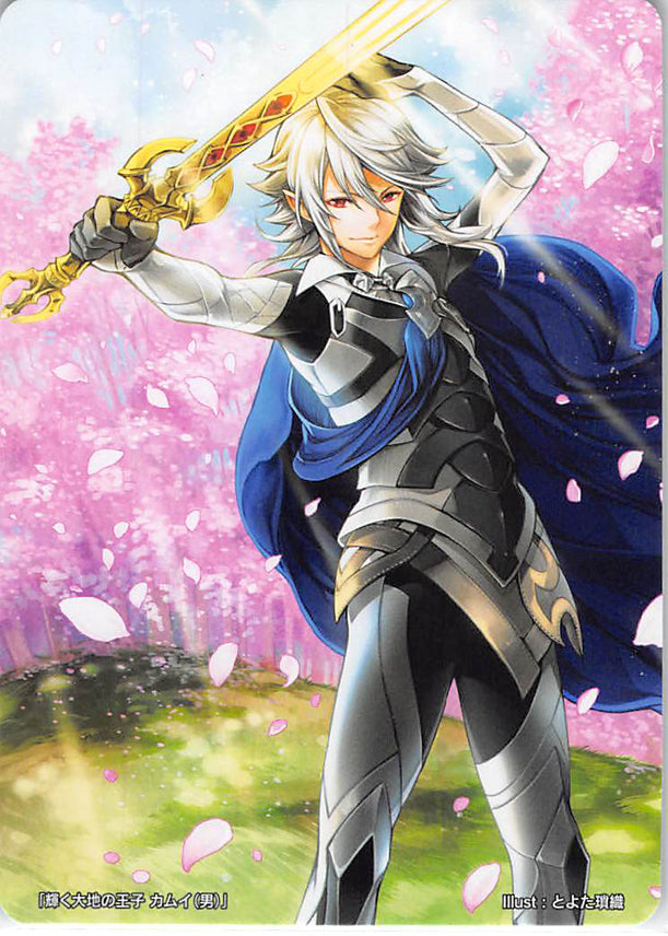Fire Emblem 0 (Cipher) Trading Card - Marker Card: Corrin (Male) The Prince of a Shining Land - 11/2018 Prize Fire Emblem (0) Cipher (Corrin) - Cherden's Doujinshi Shop - 1