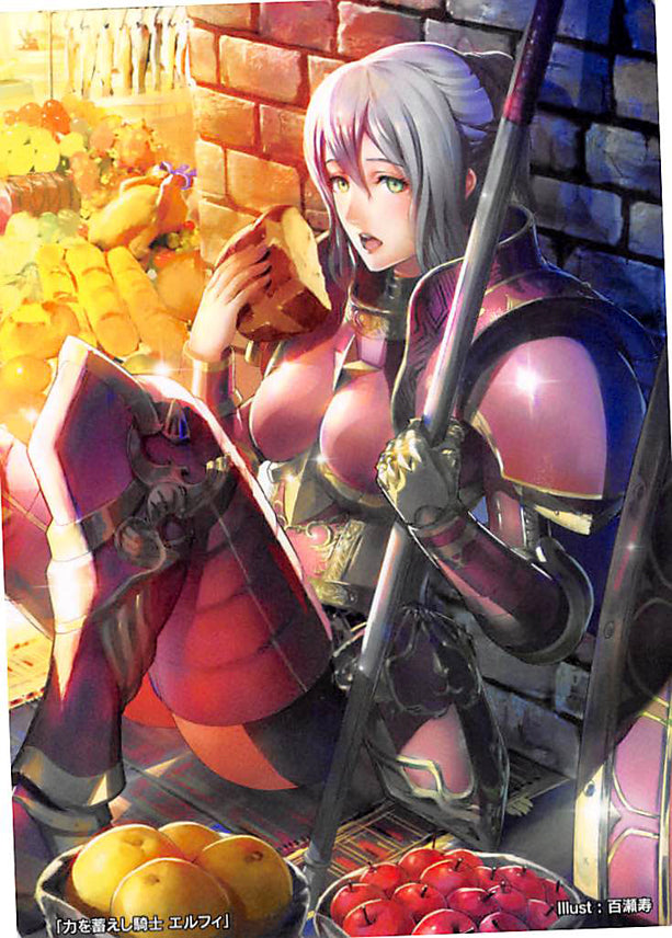 Fire Emblem 0 (Cipher) Trading Card - Marker Card: Effie Knight Who Stores Power - 12/2016 Prize (Effie) - Cherden's Doujinshi Shop - 1