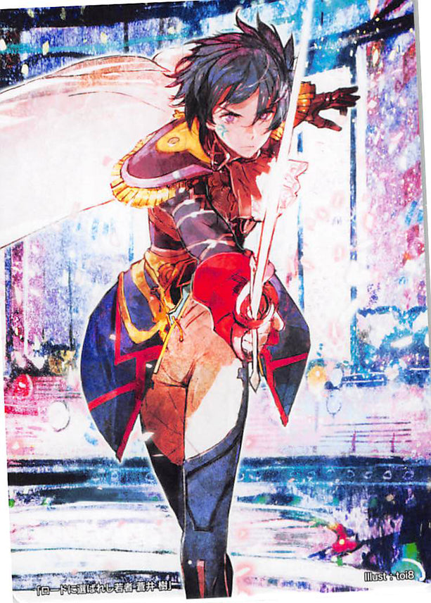 Fire Emblem 0 (Cipher) Trading Card - Marker Card: Itsuki Aoi Youth Chosen By the Lord - July 2017 Go! Go! Bonus Fire Emblem (0) Cipher (Itsuki Aoi) - Cherden's Doujinshi Shop - 1