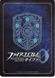 fire-emblem-0-(cipher)-marker-card:-nyx-reclusive-lass---5/2020-prize-fire-emblem-(0)-cipher-nyx - 2