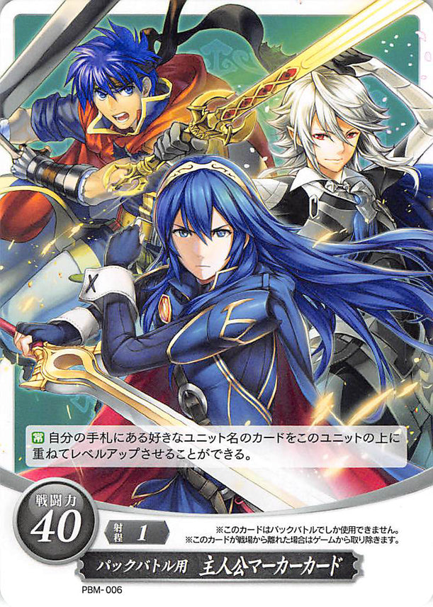 Fire Emblem 0 (Cipher) Trading Card - Marker Card: PBM-006 For Use in Pack Battle: Hero Marker Card (Lucina) - Cherden's Doujinshi Shop - 1