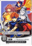 Fire Emblem 0 (Cipher) Trading Card - Marker Card: PBM-008 For Use in Pack Battle: Hero Marker Card Fire Emblem (0) Cipher (Roy (Fire Emblem)) - Cherden's Doujinshi Shop - 1