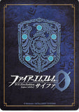 fire-emblem-0-(cipher)-marker-card:-sakura-cultural-exchange-with-the-black-princess---6/2020-prize-fire-emblem-(0)-cipher-sakura-(fire-emblem) - 2