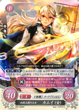 Fire Emblem 0 (Cipher) Trading Card - P05-009PR Princess of Hoshido Corrin (Female) (Corrin) - Cherden's Doujinshi Shop - 1