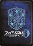 fire-emblem-0-(cipher)-p17-003pr-house-leader-of-the-blue-lions-dimitri-dimitri - 2