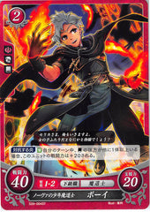 Fire Emblem 0 (Cipher) Trading Card - S09-004ST Fire Emblem (0) Cipher Young Mage of Novis Boey (Boey) - Cherden's Doujinshi Shop - 1