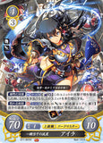 Fire Emblem 0 (Cipher) Trading Card - S11-007ST Almighty Astra Ayra (Ayra) - Cherden's Doujinshi Shop - 1