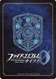fire-emblem-0-(cipher)-p01-005pr-prince-who-upholds-justice-chrom-chrom - 2