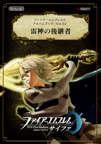Fire Emblem 0 (Cipher) Binder - Present Campaign Album Book Vol.02 (Complete with Cards) (Corrin) - Cherden's Doujinshi Shop - 1
