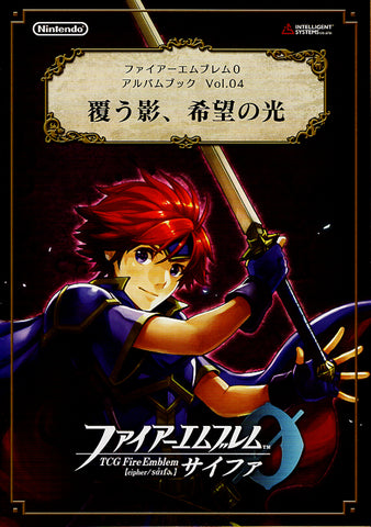 Fire Emblem 0 (Cipher) Binder - Present Campaign Album Book Vol.04 (Complete with Cards) (Roy) - Cherden's Doujinshi Shop - 1