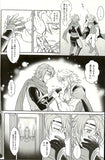 fire-emblem-fates-where-you-come-home-corrin-x-kaze - 3