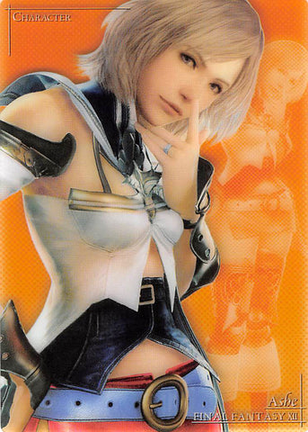 Final Fantasy 12 Trading Card - Final Fantasy XII Art Museum Premium Edition P-002 Ashe (Ashe) - Cherden's Doujinshi Shop - 1