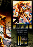 final-fantasy-12-halcyon-basch-x-balthier - 2