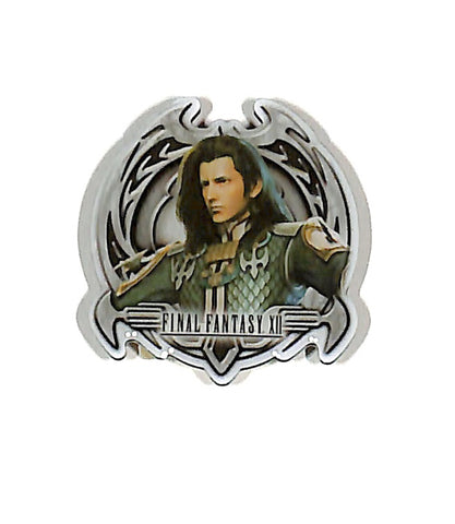 Final Fantasy 12 Pin - Pins Collection: Vayne Carudas Solidor (Vayne) - Cherden's Doujinshi Shop - 1