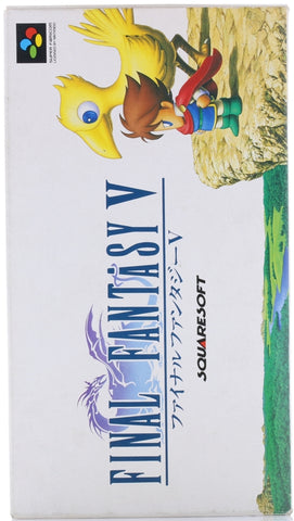 Final Fantasy 5 Video Game - Japanese Super Famicom Original Final Fantasy V Game (Bartz Klauser) - Cherden's Doujinshi Shop - 1