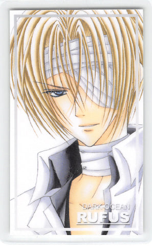 Final Fantasy 7 Bookmark - Dark-Ocean Rufus Bookmark (Rufus Shinra) - Cherden's Doujinshi Shop - 1