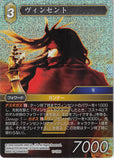 Final Fantasy 7 Trading Card - 11-135S Final Fantasy Trading Card Game (FOIL) Vincent (Vincent Valentine) - Cherden's Doujinshi Shop - 1