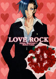 Final Fantasy 7 Doujinshi - Love Rock (Tseng x Two Guns) - Cherden's Doujinshi Shop - 1