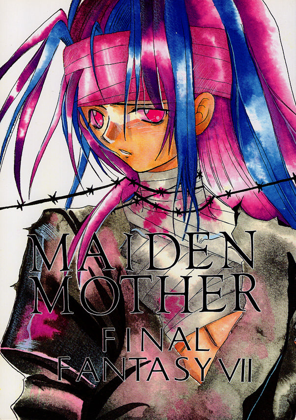 Final Fantasy 7 Doujinshi - MAIDEN MOTHER (Cid x Vincent) - Cherden's Doujinshi Shop - 1