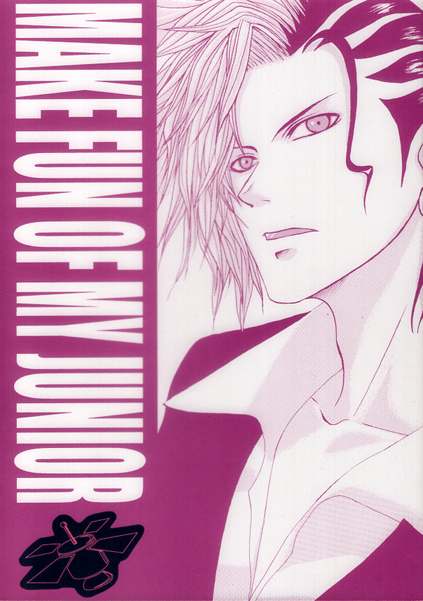 Final Fantasy 7 Doujinshi - Make Fun of My Junior (Reno x Two Guns) - Cherden's Doujinshi Shop - 1
