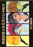 Final Fantasy 7 Doujinshi - We Ain't Your Bad Apples (Rude x Reno) - Cherden's Doujinshi Shop - 1