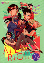 Fullmetal Alchemist Doujinshi - All Right 02 (Greed x Ling) - Cherden's Doujinshi Shop - 1