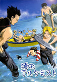 Fullmetal Alchemist Doujinshi - Beach Alchemists (Greed vs Roy and Ed) - Cherden's Doujinshi Shop - 1