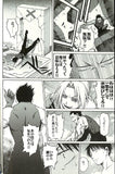 fullmetal-alchemist-beach-alchemists-greed-vs-roy-and-ed - 3
