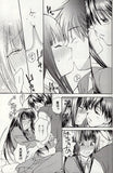 from-me-to-you-breath-shota-x-sawako - 3
