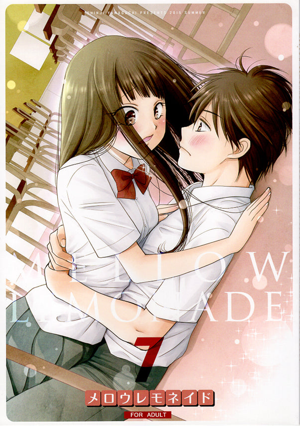 From Me To You Doujinshi - Mellow Lemonade 7 (Shota x Sawako) - Cherden's Doujinshi Shop - 1