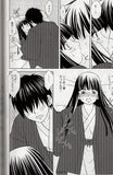 from-me-to-you-your-song-my-song-shota-x-sawako - 2