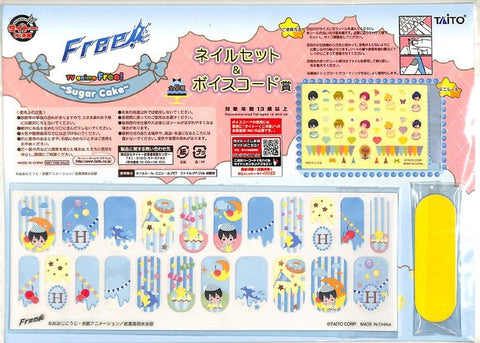 Free!  Iwatobi Swim Club Nail Sticker - Taito Kuji Sugar Cake Nail Set: Haruka Version (Haruka) - Cherden's Doujinshi Shop - 1