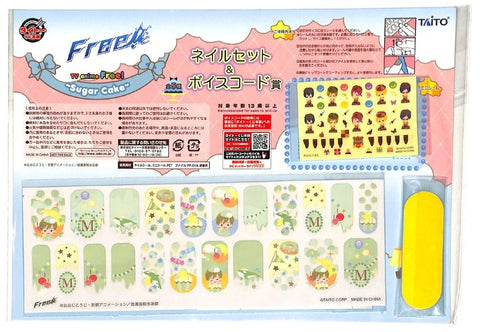Free!  Iwatobi Swim Club Nail Sticker - Taito Kuji Sugar Cake Nail Set: Makoto Version (Makoto) - Cherden's Doujinshi Shop - 1