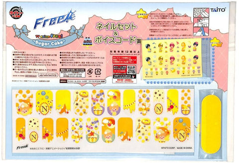 Free!  Iwatobi Swim Club Nail Sticker - Taito Kuji Sugar Cake Nail Set: Nagisa Version (Nagisa) - Cherden's Doujinshi Shop - 1