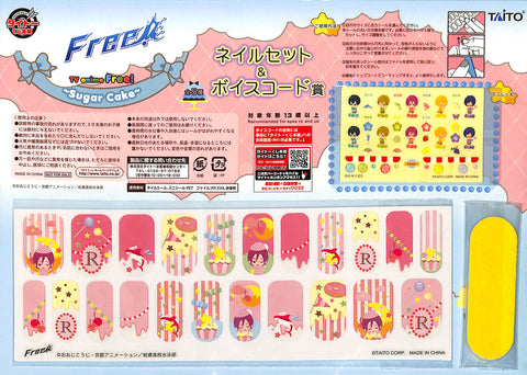 Free!  Iwatobi Swim Club Nail Sticker - Taito Kuji Sugar Cake Nail Set: Rin Version (Rin) - Cherden's Doujinshi Shop - 1