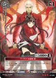Fate/stay night Trading Card - 01-008 R Prism Connect Archer and Rin Tohsaka (Archer x Rin) - Cherden's Doujinshi Shop - 1