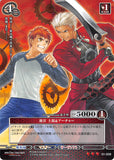 Fate/stay night Trading Card - 01-009 R Prism Connect Shirou Emiya and Archer (Shirou Emiya x Archer) - Cherden's Doujinshi Shop - 1