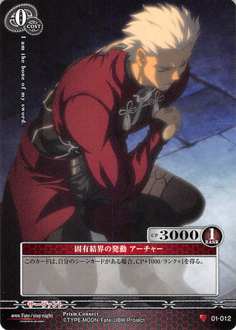 Fate/stay night Trading Card - 01-012 C Prism Connect Reality Marble Actualization Archer (Archer) - Cherden's Doujinshi Shop - 1