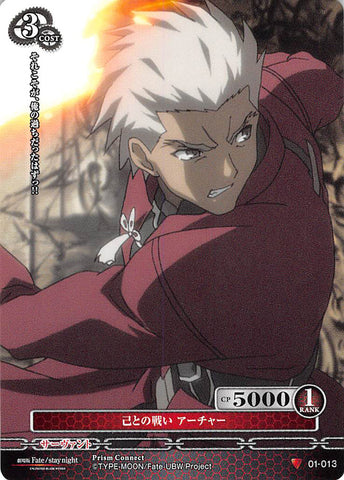 Fate/stay night Trading Card - 01-013 C Prism Connect Sole Fighter Archer (Archer) - Cherden's Doujinshi Shop - 1