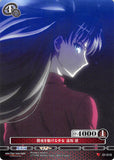 Fate/stay night Trading Card - 01-015 C Prism Connect Maiden Who Advances in the Depths of Night Rin Tohsaka (Rin Tohsaka) - Cherden's Doujinshi Shop - 1