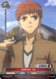 Fate/stay night Trading Card - 01-019 C Holographic Prism Prism Connect Uneasy Feeling Shirou Emiya (Shirou Emiya) - Cherden's Doujinshi Shop - 1