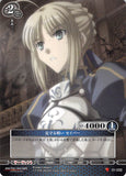 Fate/stay night Trading Card - 01-032 C Prism Connect Watching Over the Battle Saber (Saber) - Cherden's Doujinshi Shop - 1