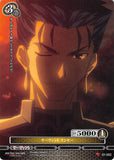 Fate/stay night Trading Card - 01-053 C Prism Connect Servant Lancer (Lancer) - Cherden's Doujinshi Shop - 1