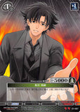 Fate/stay night Trading Card - 01-067 U Prism Connect Kiritsugu Emiya (Kiritsugu Emiya) - Cherden's Doujinshi Shop - 1