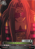 Fate/stay night Trading Card - 01-071 C Prism Connect Servant Rider (Rider) - Cherden's Doujinshi Shop - 1