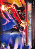 Fate/stay night Trading Card - 01-075 U Prism Connect Caladbolg II: The Fake Spiral Sword (Archer) - Cherden's Doujinshi Shop - 1