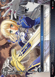 Fate/stay night Trading Card - 01-079 C Prism Connect Countermeasures (Saber) - Cherden's Doujinshi Shop - 1