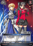 Fate/stay night Trading Card - PR-001  Prism Connect Saber and Rin Tohsaka (Rin x Saber) - Cherden's Doujinshi Shop - 1